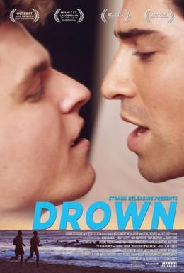 Постер фильма Тонуть (2015)