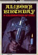 День рождения Элисон (1981)