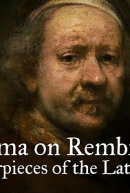 Постер фильма Саймон Шама о Рембрандте. Шедевры последних лет (2014)