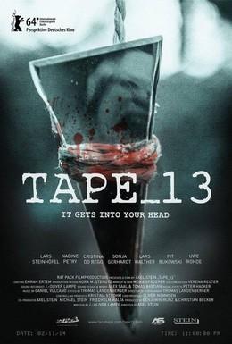 Постер фильма Кассета 13 (2014)