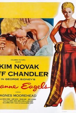 Постер фильма Джинн Иглз (1957)