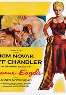 Джинн Иглс (1957)