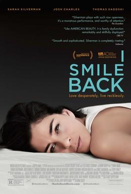 Постер фильма Я улыбаюсь в ответ (2015)