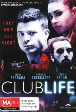Постер фильма Клубная жизнь (2015)