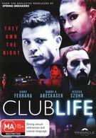 Клубная жизнь (2015)