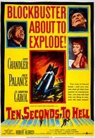 Десять секунд до ада (1959)