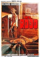 Эль Рохо (1966)