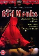 Кровавые монахи (1988)