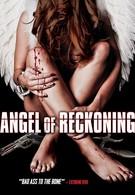 Ангел расплаты (2016)