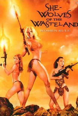 Постер фильма Феникс-воин (1988)