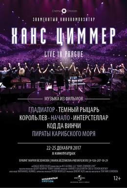 Постер фильма Ханс Циммер: Live on Tour (2017)