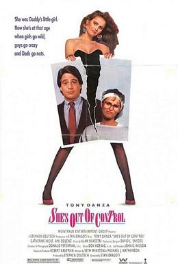 Постер фильма Она неуправляема (1989)