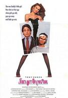 Она неуправляема (1989)