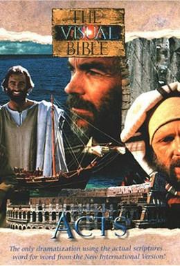 Постер фильма Визуальная Библия: Евангелие от Матфея (1993)
