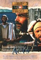Визуальная Библия: Евангелие от Матфея (1993)