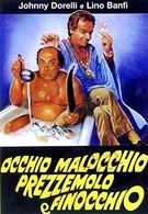 Глаза, сглаз, петрушка и укроп (1983)