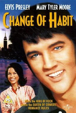 Постер фильма Перемени обличье (1969)