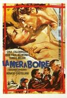Бурное море (1963)