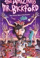 Удивительный мистер Бикфорд (1987)