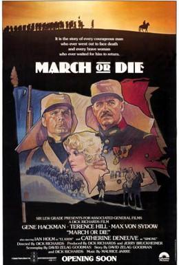 Постер фильма Легионеры (1977)