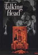 Говорящая голова (1992)