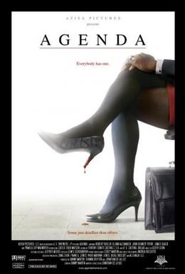 Постер фильма План действий (2007)