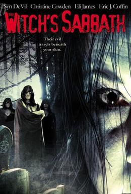 Постер фильма Шабаш ведьм (2005)