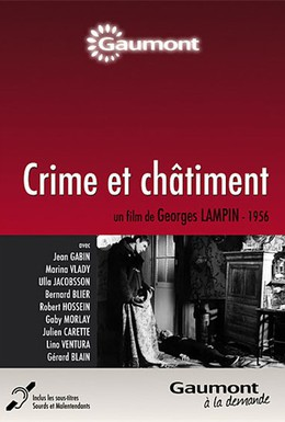 Постер фильма Преступление и наказание (1956)