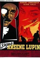 Подписано: Арсен Люпен (1959)