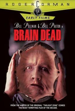 Постер фильма Мертвый мозг (1990)