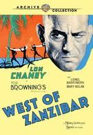 Запад Занзибара (1928)