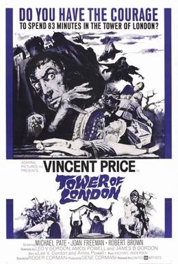 Постер фильма Башня смерти (1962)
