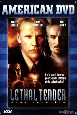 Постер фильма Акция смерти (1996)
