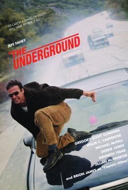 Постер фильма Подземелье (1997)
