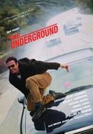 Подземелье (1997)
