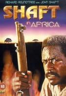 Шафт в Африке (1973)