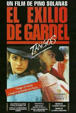 Постер фильма Танго, Гардель в изгнании (1985)