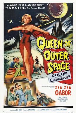 Постер фильма Королева космоса (1958)
