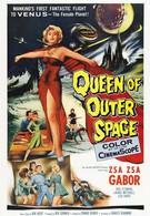 Королева космоса (1958)