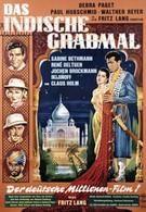 Индийская гробница (1959)