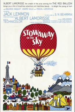 Постер фильма Полет на шаре (1960)