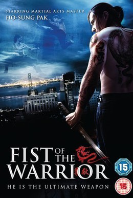 Постер фильма Кулак воина (2007)