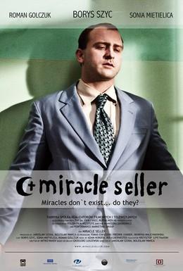 Постер фильма Торговец чудесами (2009)
