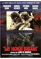 Колдовской час (1985)