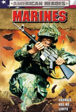 Постер фильма Морская пехота (2003)
