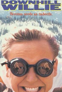 Постер фильма Безумные лыжники (1996)