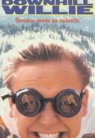 Безумные лыжники (1996)