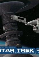 Звездный Путь: Встреча капитанов (2009)