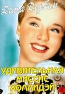 Удивительная миссис Холлидэй (1943)
