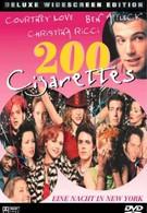 200 cигарет (1999)